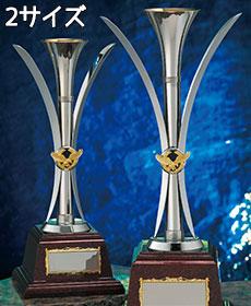 高級優勝カップ シルバー