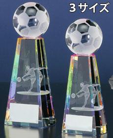 サッカー クリスタルトロフィー